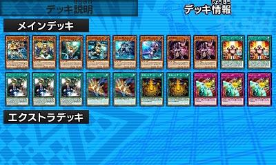 deck_usa