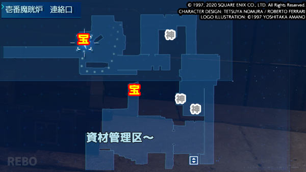 ff7r-c1-map2b