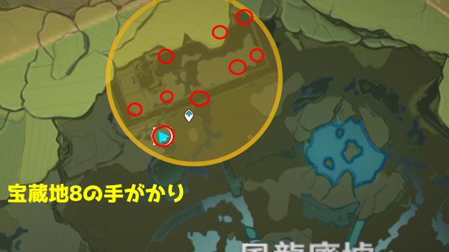 genshin-202101evt-treas8ma2