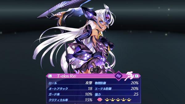kizuna_telos3