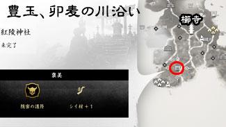Tsushima_jinja9-1ss