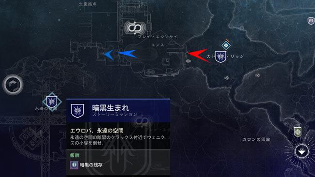 destiny2-y4-storyquest5-1