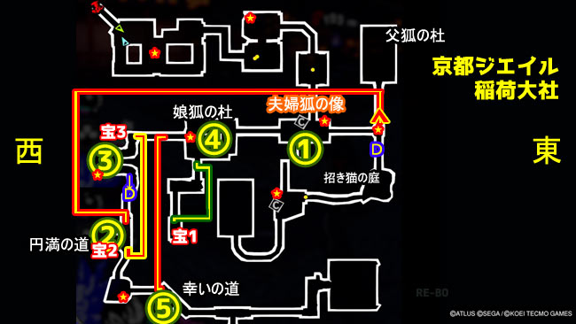 p5s-kyoto-map4