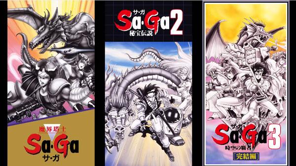 saga123