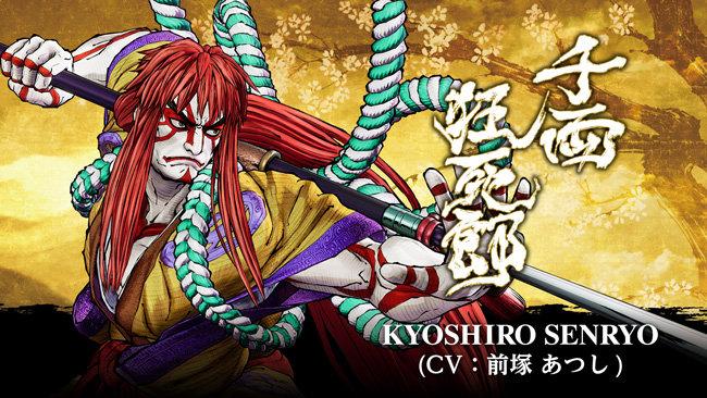 samusupi_kyoshiro-senryo1