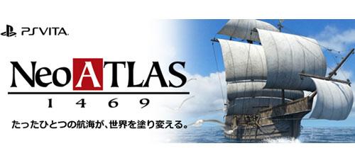 neoatlas1469
