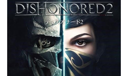 Dishonored2_t