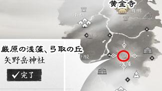 Tsushima_jinja3-1ss