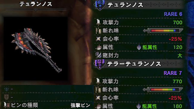mhw_up200_ax2