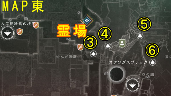 Destiny2cayde6tre_nessus2