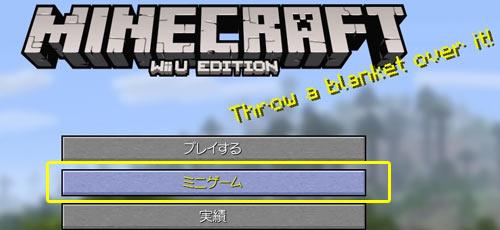 Minecraft_t1
