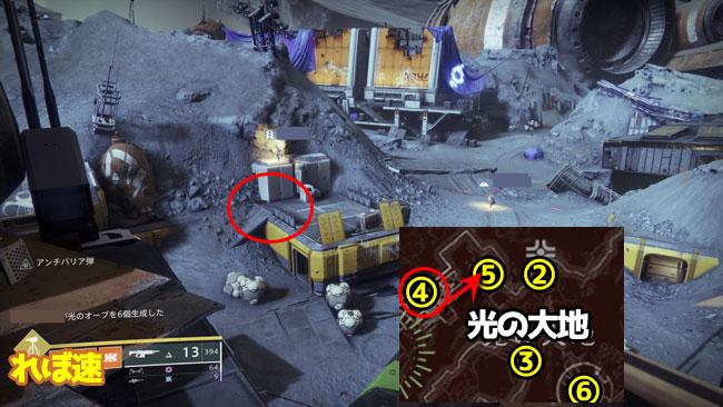 destiny2-exotic-quest3-17
