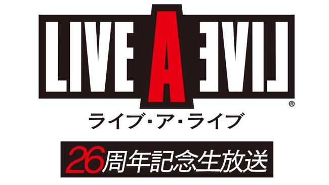 ps4-livea