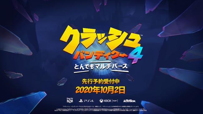 game-crash4-9