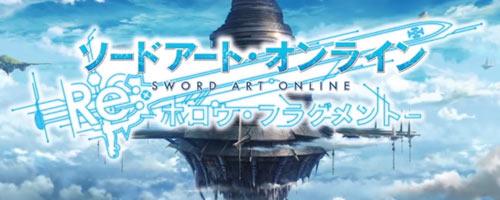 swordartonline_holow