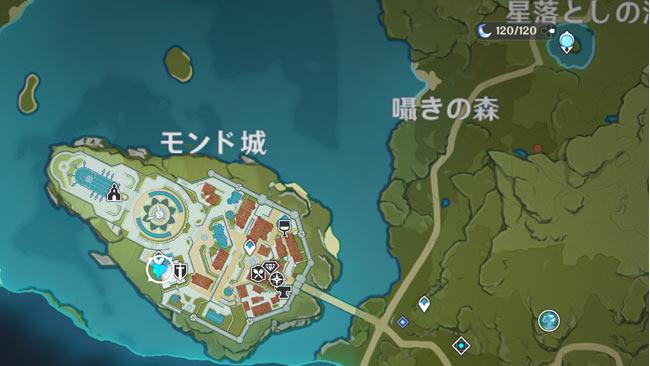 genshin-raresoubi-5-3