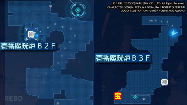 ff7r-c1-map4