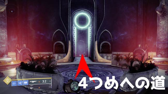 destiny2-s15-quest9-5-1
