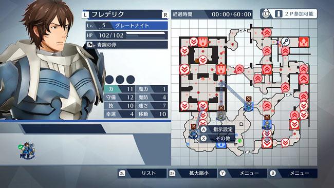fe-emblem-free2020-3