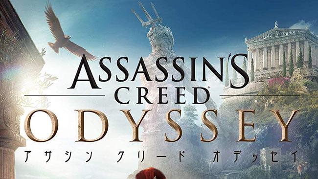 ac-odyssey-free-0318-2