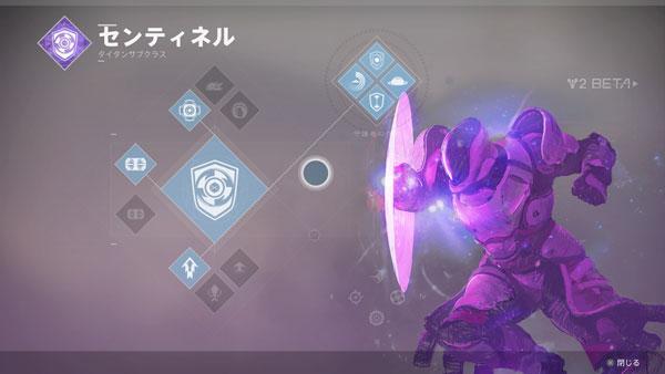 Destiny2SENTINEL