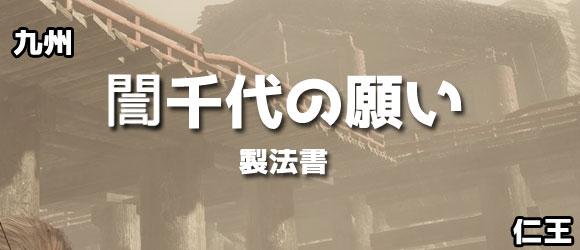 sub_kyushuord