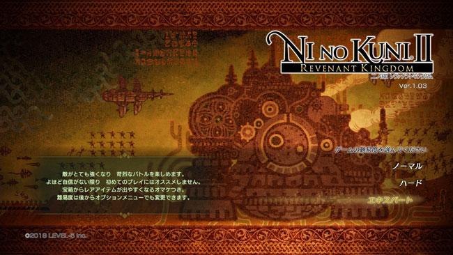 nino2_hard