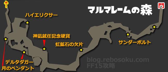 ff15marumarem_map