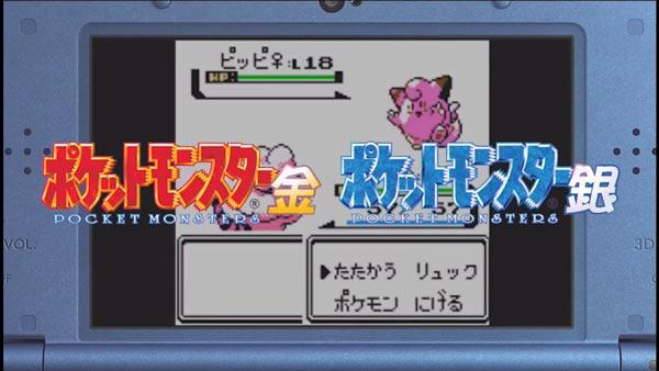 pokemongs_01