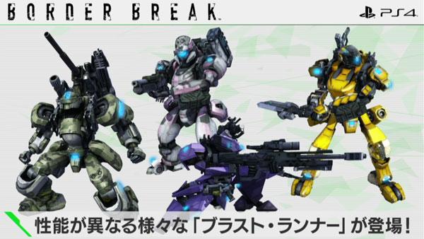 borderbreak0802g