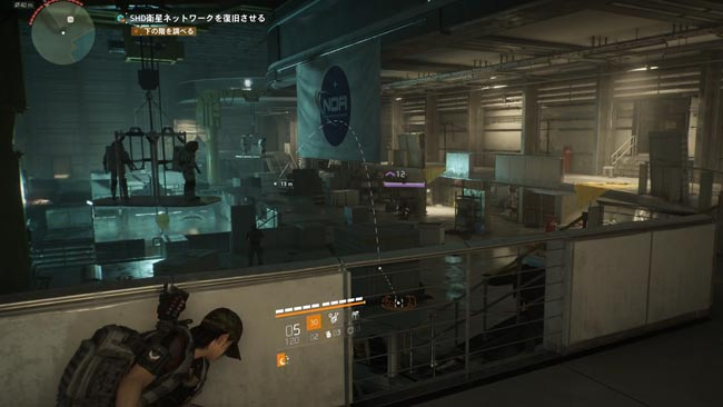 Division2_mission15_6
