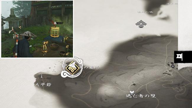 ghost-of-tsushima-story5-6