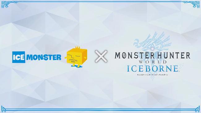 mhw-iceborne-collaboration5