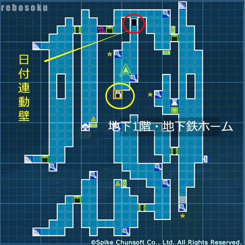 zanki_map_masirosubway1o