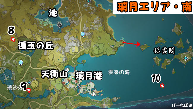 genshin-map-liyue-minami1