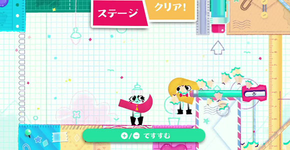 nsw_snipperclips05
