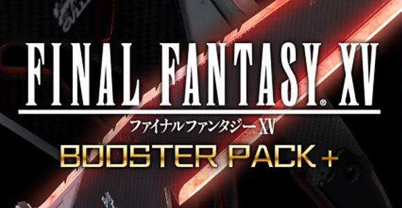 ff15booster