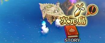 map_jigentou