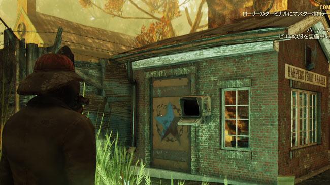 Fallout76_main11coming1
