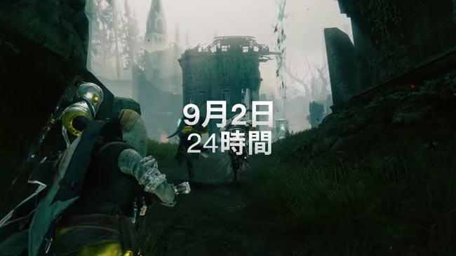 destiny2gambittrial4