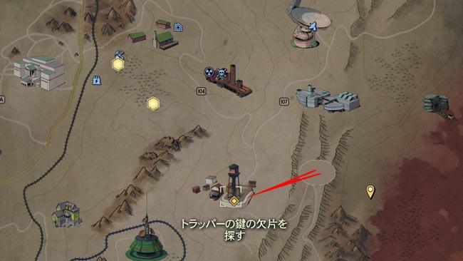 Fallout76_main8key31