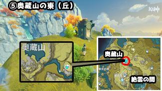 genshin-map-liyue-5ss