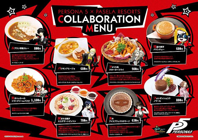 menu_p5