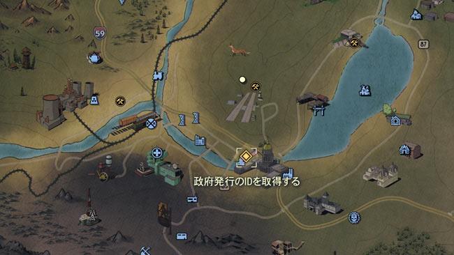 Fallout76_main15rec9