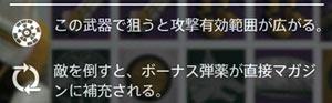 iron_shot_1