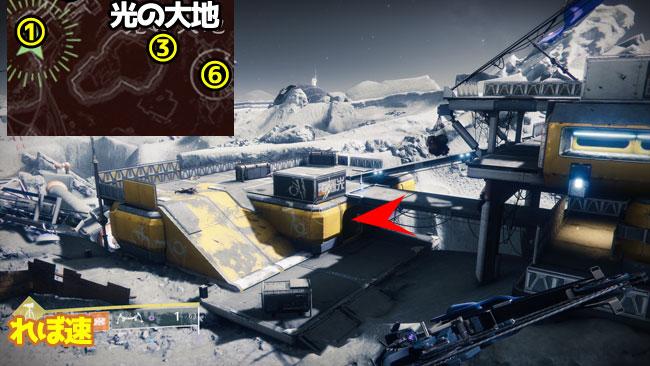 destiny2-exotic-quest3-11