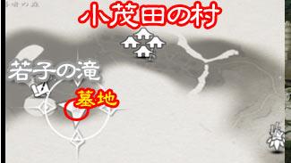 ghost-of-tsushima-korogi10s