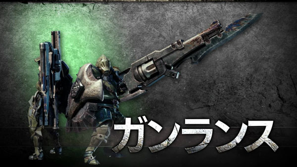 mhw_weapon5