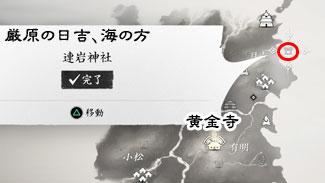 Tsushima_jinja7-1ss