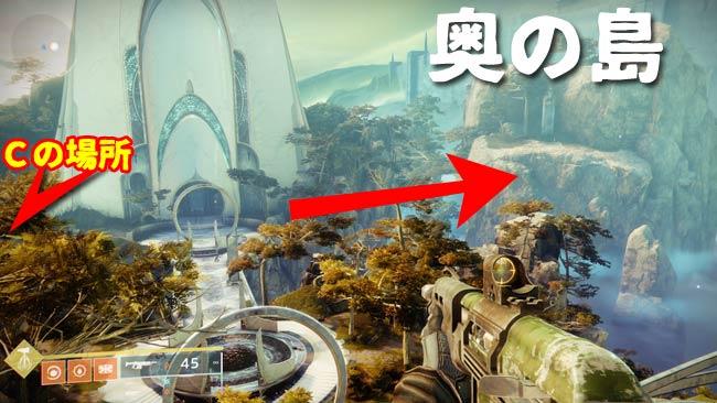 destiny2-s15-quest8-1-2